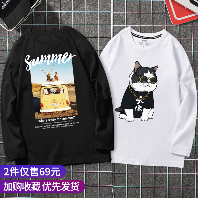 [LONG-SLEEVED 2 PIECES] BLACK / SUMMER + WHITE / GANGSTER CAT