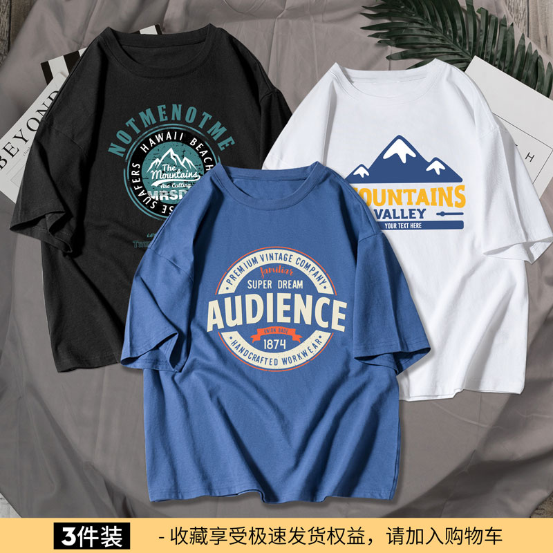 [3 Pieces] Pure Cotton-haze Blue / 1874-black / Mountain-white / Mountain Letters