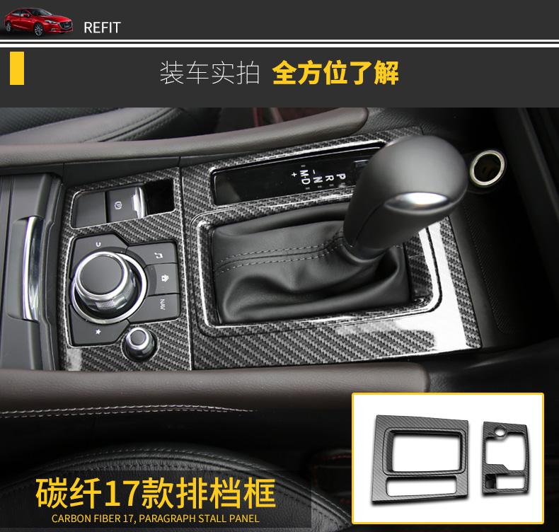 Bộ full nội thất đen cacbon Mazda 3 2014 - 2018 - ảnh 7