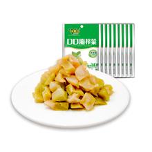 【味聚特】四川特产口脆榨菜20袋
