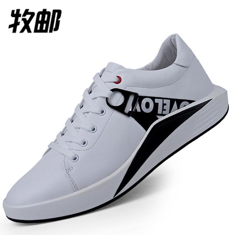 秋季真皮透气跑步运动鞋新款韩版