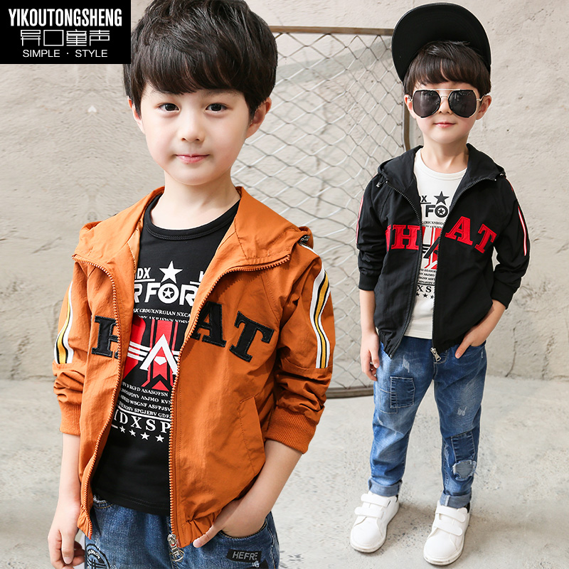 aba41b747440 Children s clothing boys autumn 2017 new coat 5-year-old boy spring coat 6.  Zoom · lightbox moreview · lightbox moreview ...
