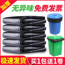 Large garbage bag large thick black hotel sanitation 50 home 60 plastic 80 oversized 100 extra large bucket commercial