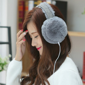 Warm Earmuff Headphones