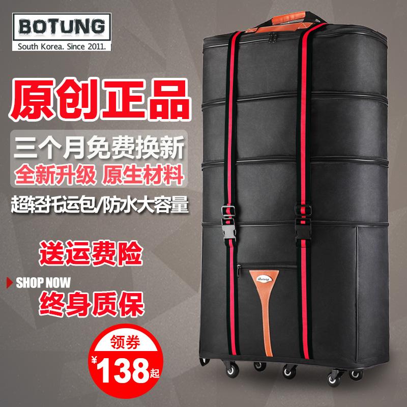 BOTUNG 158 hãng hàng không gói siêu công suất lớn ở nước ngoài nghiên cứu ở nước ngoài di chuyển gấp vali hành lý bánh xe phổ
