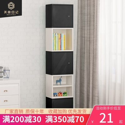 Creative children's student table simple corner small bookshelf landing brown window bookcase simple wall on wall hanging rack
