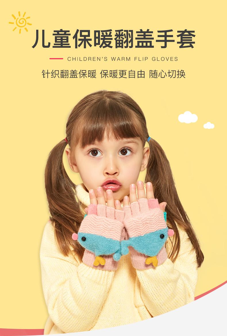 儿童手套冬季女童男童秋冬天小童宝宝婴儿幼儿保暖五指可爱岁详细照片