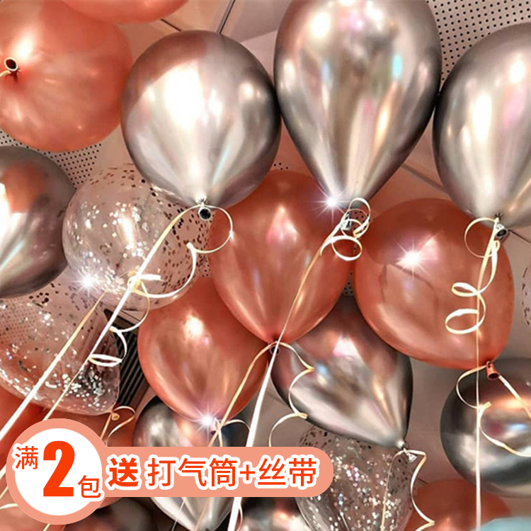 Net red birthday wedding party wedding room decoration pearlescent metallic balloons wedding supplies chrome thick balloons