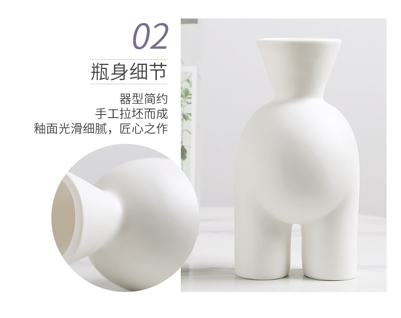 Ins Nordic modern creative body modelling white pottery and porcelain vase dried flowers, flower arrangement, mesa adornment