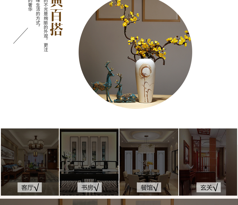 Modern new Chinese vase jingdezhen handicraft ceramic vase vase household contracted sitting room mesa furnishing articles