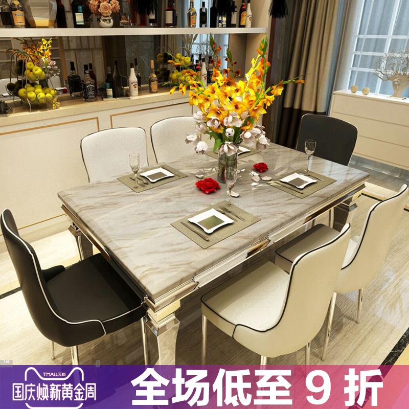 大理石餐桌椅組合 簡約現代高檔不銹鋼桌子6人餐廳時尚簡歐式餐臺