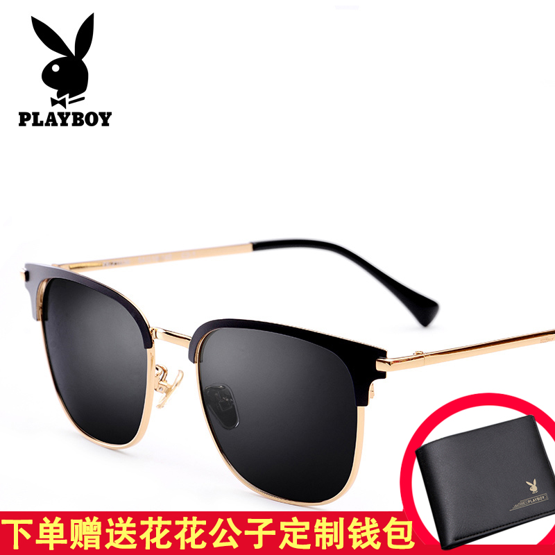 0dbfb97f5d7 Playboy sunglasses men s glasses driving driver driving mirror eyes retro  round face new sunglasses female tide
