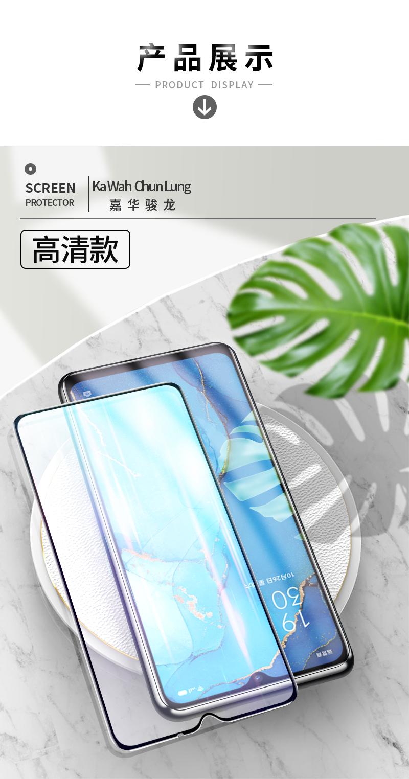 钢化膜全屏元气版原装十倍变焦版蓝光手机保护膜防摔详细照片