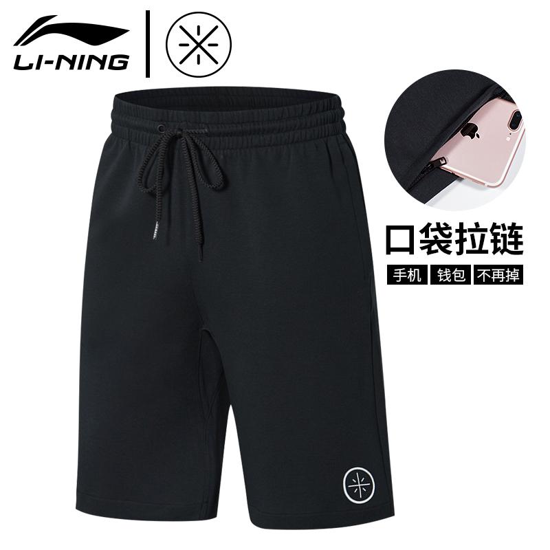 李宁篮球男韦德之道运动五分裤2019夏新款棉针织宽松休闲短裤卫裤
