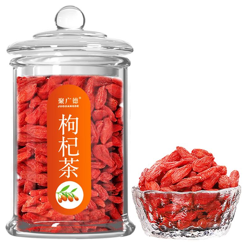 聚广德【玻璃罐装精选大枸杞】枸杞子枸杞茶