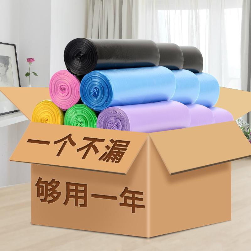 【加厚加大】家用一次性垃圾袋100只