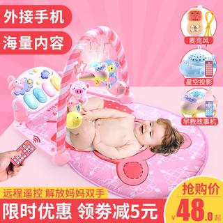 Трапеции с погремушками,  Ребенок фут пианино уговаривать ребенок артефакт фитнес - стойка устройство девушка игрушка кровать педаль 0-1 годовалый половина 3 мальчик, цена 641 руб