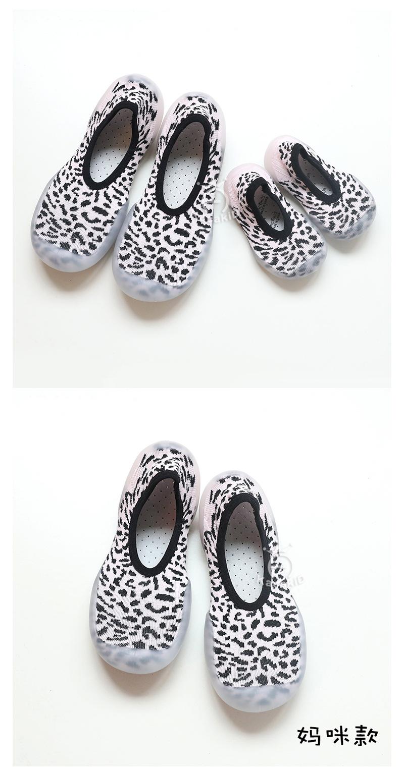 春秋婴儿地板防滑软底童鞋袜春夏秋季宝宝幼儿园亲子室内学步鞋详细照片