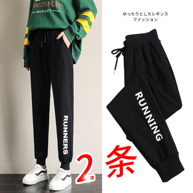 Sweat pants female spring 2020 new Korean casual loose leggings pants black nine points high waist casual pants