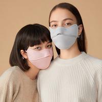 蕉下护眼角防晒口罩女防紫外线焦下官方春透气黑色保暖可清洗面罩