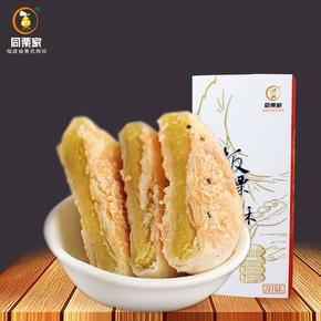 【同栗家】福建特产板栗饼560g