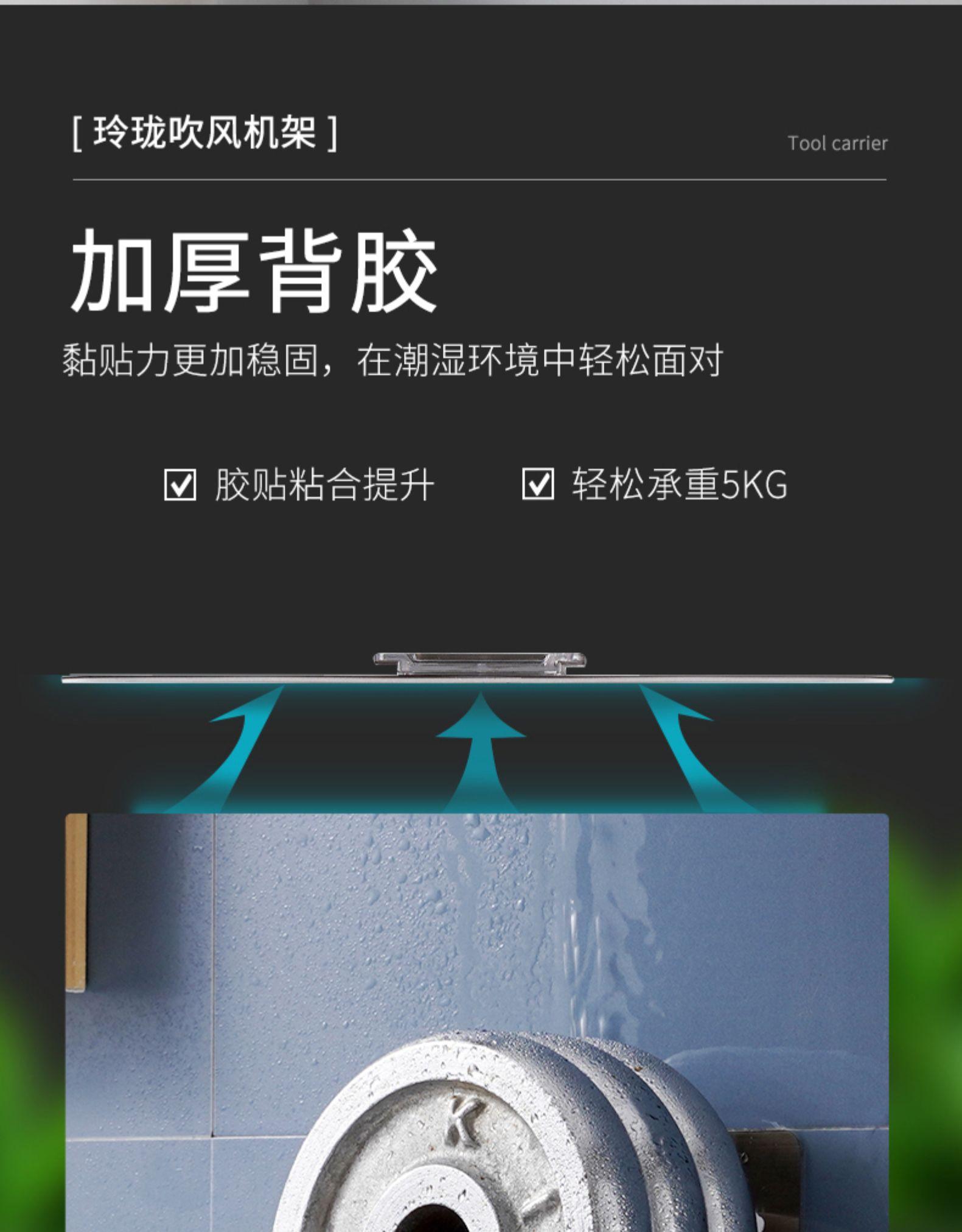 免打孔化妆室吹风机架壁挂吹风机收纳层架吹风机架子浴室吹风机置物架详细照片