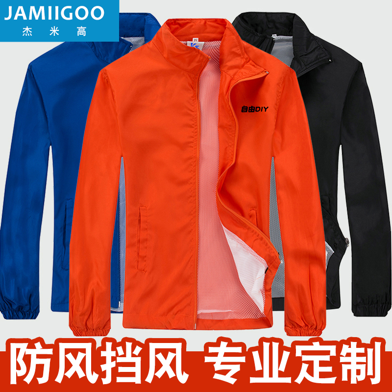 Overalls custom advertising windbreaker long-sleeved diy clothes printing  logo custom culture shirt jacket custom clothing