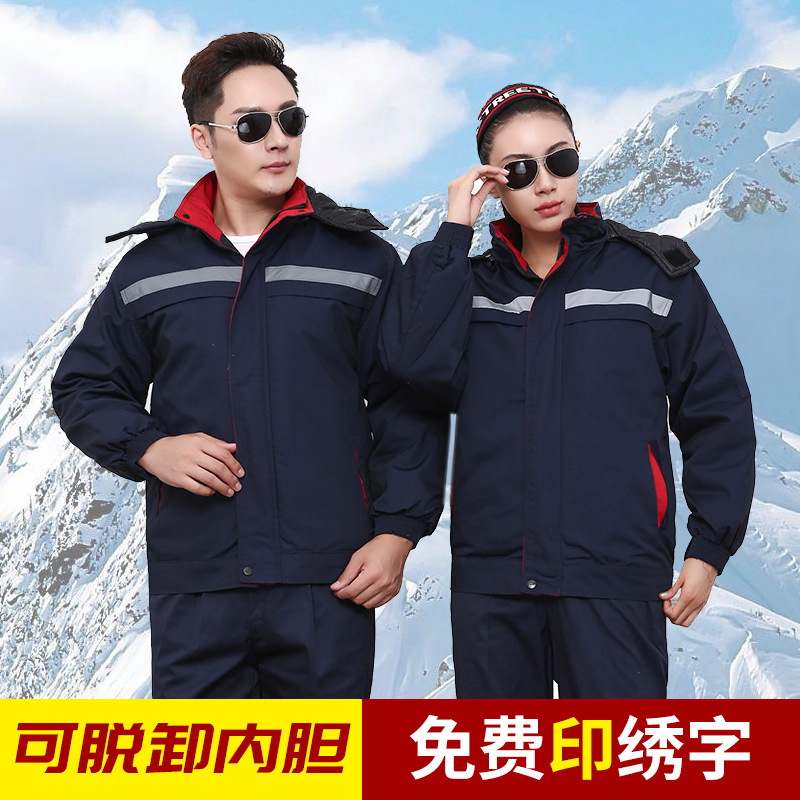 Winter workwear cotton men thickening labor insurance clothing cotton jacket custom tooling engineering winter clothing winter work cotton clothing