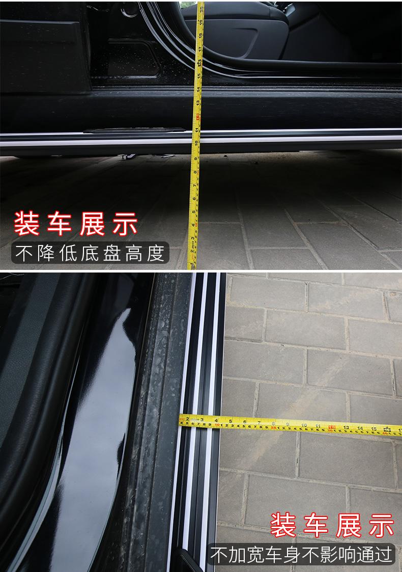 Bệ bước chân Mazda CX - 8 2019 - ảnh 19