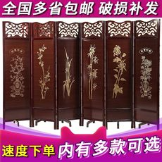 Screen folding can be moved solid wood Chinese antique hotel teahouse partition living room creative Double-sided retro