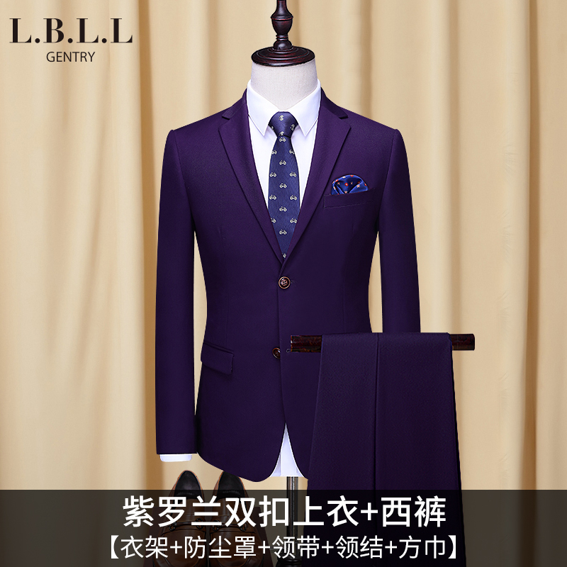 [258] Violet Double Button Top + Trousers (send Tie + Bow Tie + Hanger + Dust Bag +  Square Towel)