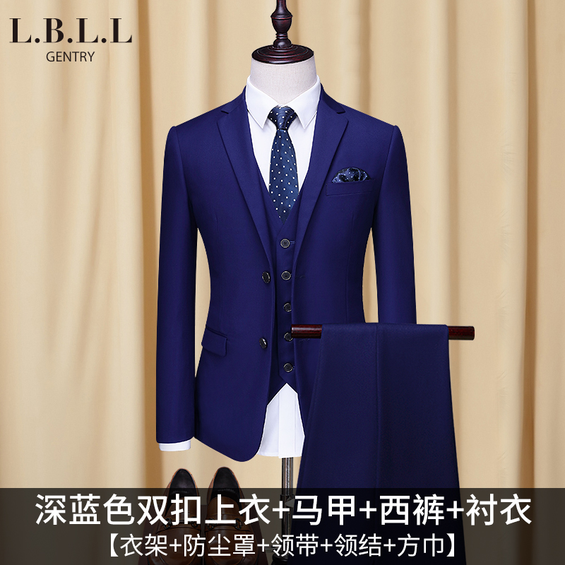 [368] Dark Blue Double Button Top + Vest + Trousers + Shirt (send Tie + Bow Tie + Hanger + Dust Bag +  Square Towel)