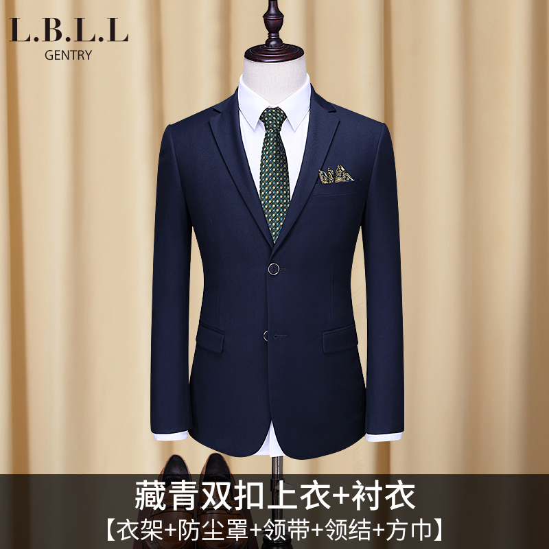 [218] Navy Blue Double Button Top + Shirt (send Tie + Bow Tie + Hanger + Dust Bag +  Square Towel)