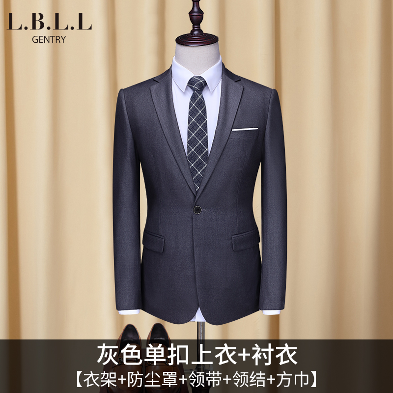 [218] Gray Single Button Top + Shirt (send Tie + Bow Tie + Hanger + Dust Bag +  Square Towel)