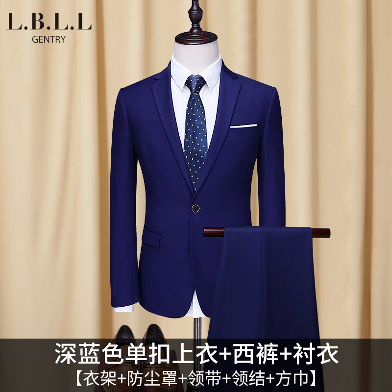 [298] Dark Blue Single Button Top + Shirt + Trousers (send Tie + Bow Tie + Hanger + Dust Bag +  Square Towel)