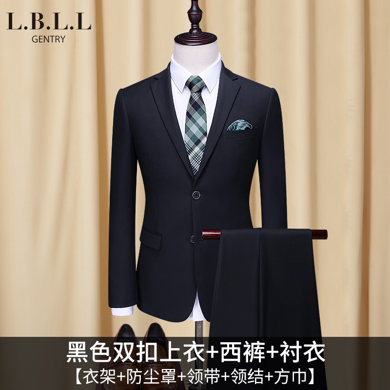 [298] Black Double Button Top + Shirt + Trousers (send Tie + Bow Tie + Hanger + Dust Bag +  Square Towel)
