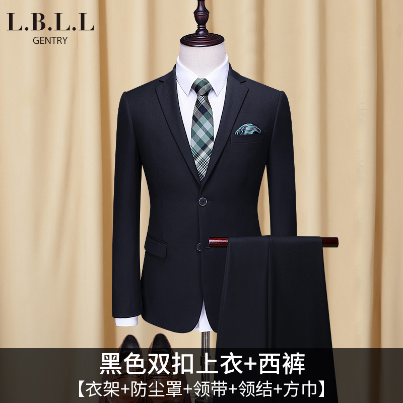 [258] Black Double Button Top + Trousers (send Tie + Bow Tie + Hanger + Dust Bag +  Square Towel)