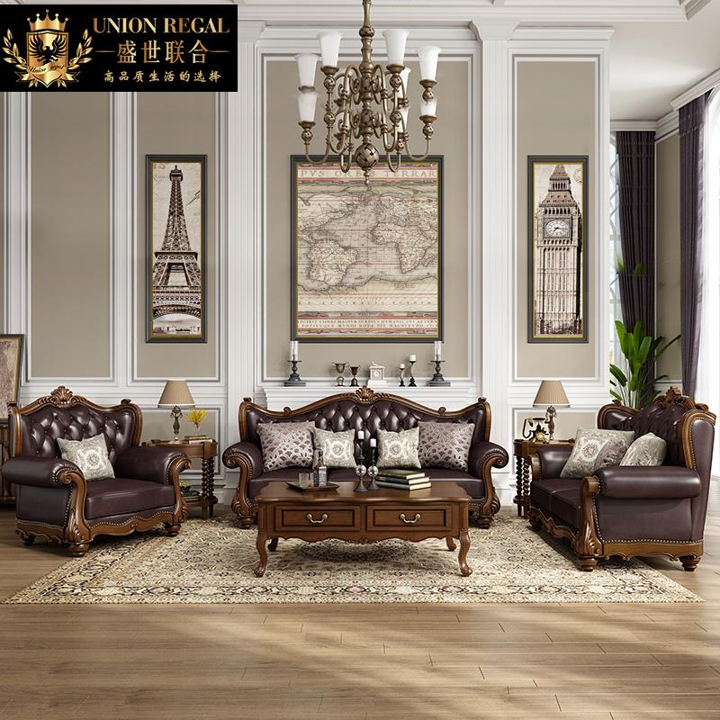 Американская твердая деревянная голова из натуральной кожи Диван континентальный новый древний классический Резная и декорированная простая европейская гостиная 123 комбинированная мебель