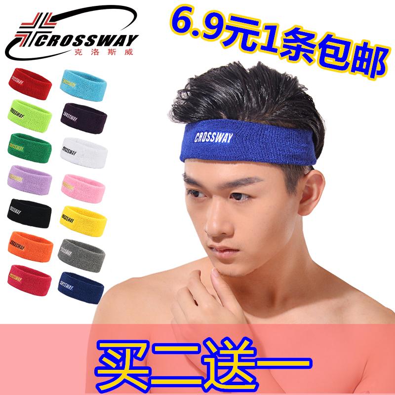 Движение шарф пот полосы мужской и женщины баскетбол заставка полотенце заставка заставка йога заставка фитнес средства защиты головы почты