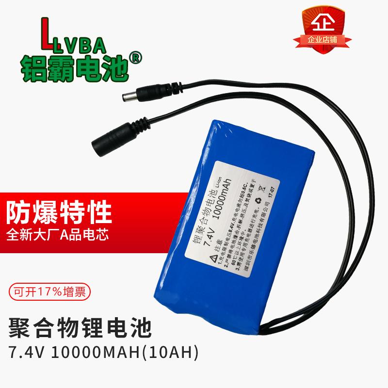 батарейка Lvba 7.4V 10000mAh 10A 6V