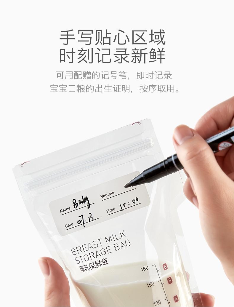 【babycare】母乳储奶袋50片9