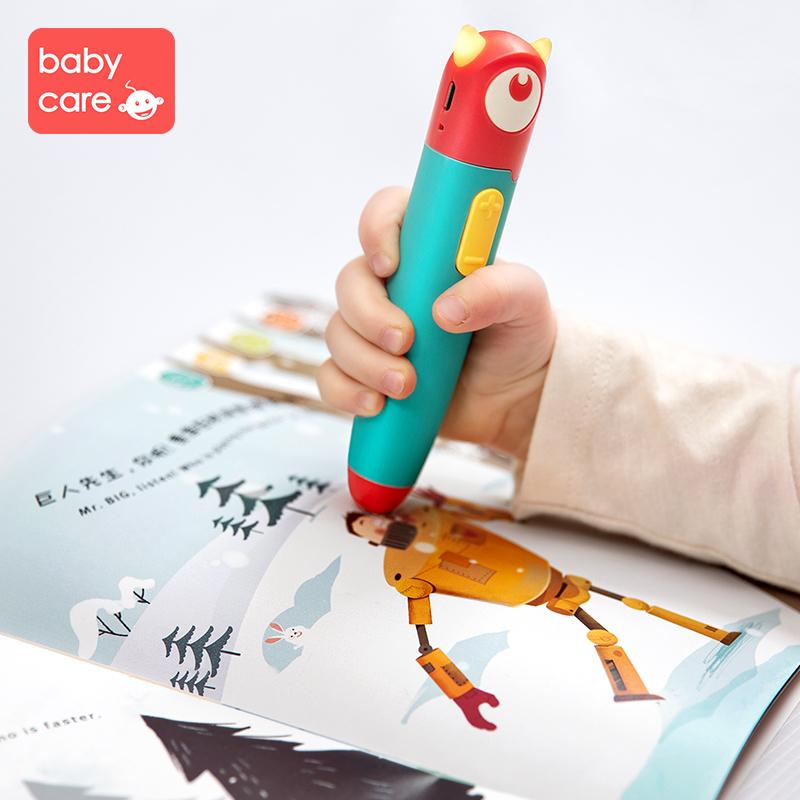 babycare儿童点读笔英语学习点读机