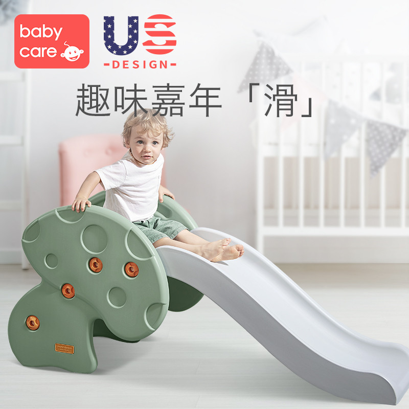 Babycare Children's slide indoor household small baby slide thickening lengthened child toys