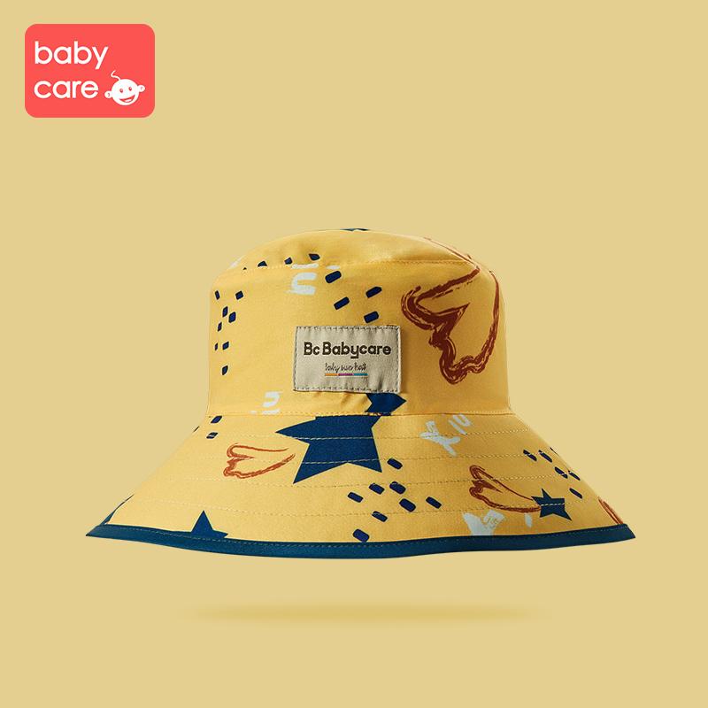babycare儿童防晒帽薄款婴儿渔夫帽男女童可爱宝宝防晒遮阳帽春夏