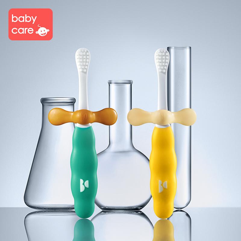【babycare】婴儿童乳牙软毛牙刷【2支装】价格/优惠_券后47元包邮