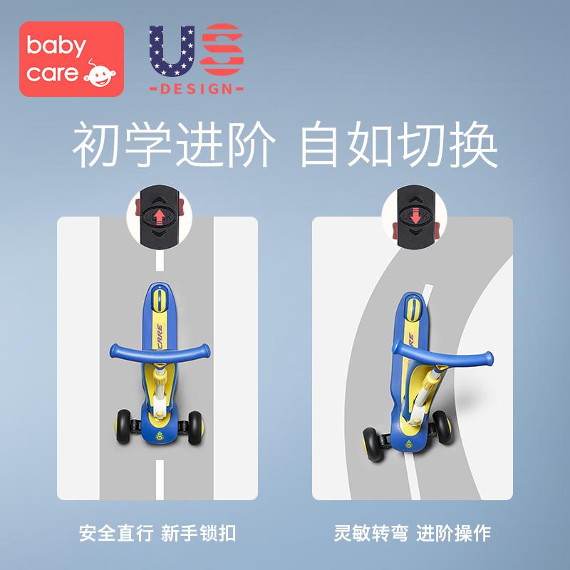 送2-6岁小孩子滑板车礼物,可以座