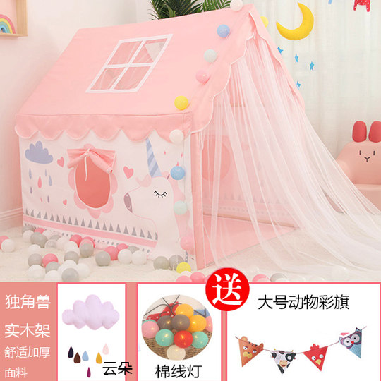 Children's tent indoor princess ins wind dollhouse girl small house sleeping bed artifact solid wood game house