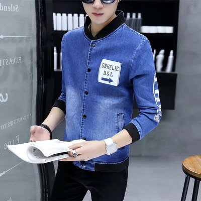Korean men's denim jacket male self-cultivation spring and autumn handsome jacket male students large size denim men's tide coat