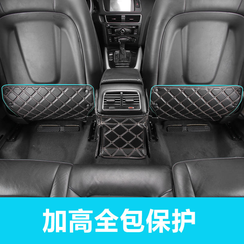 2018 Audi Q3 Interior: [USD 48.59] Audi Q5 Q3 A4L Seat Anti-kick Pad In The Back