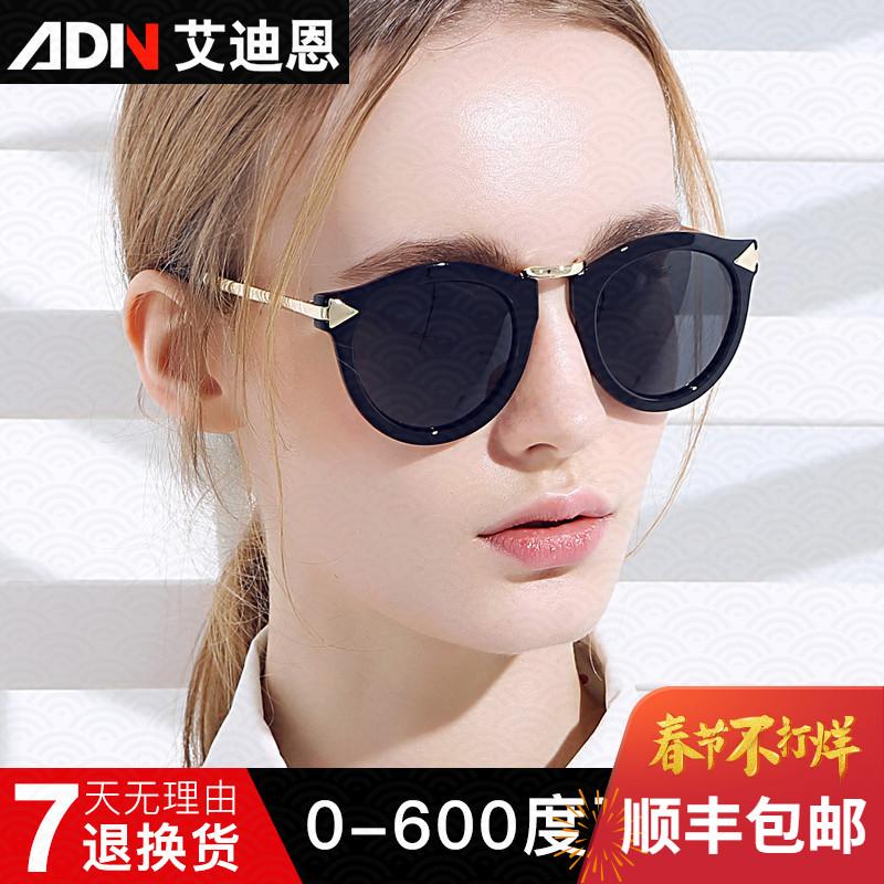 新款近视墨镜女定制成品偏光太阳镜潮圆脸个性配带有度数的眼镜